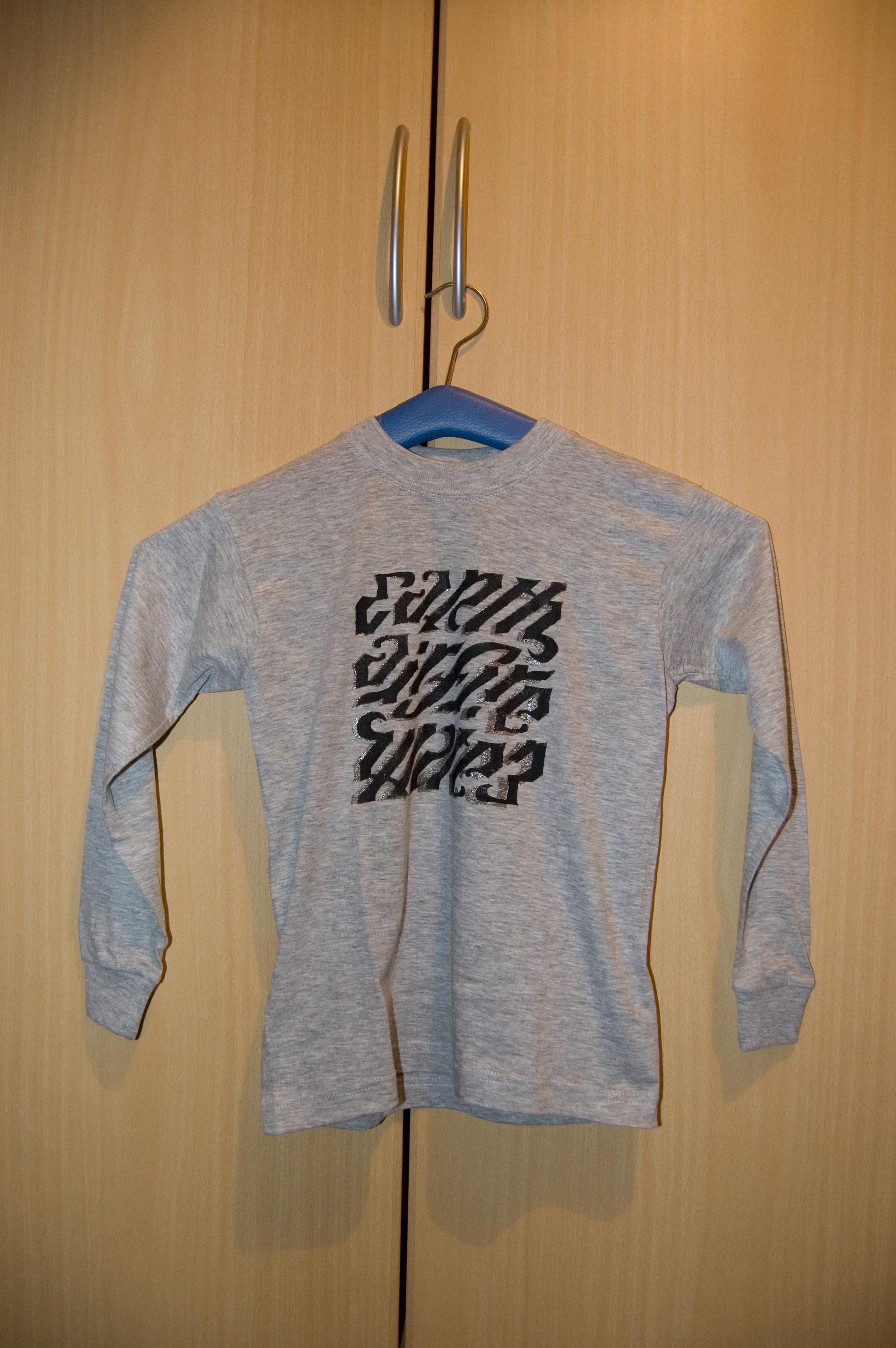 2012_DSC2454D trička vyr